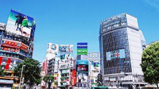 スピリチュアルカウンセラー5選(東京・横浜)