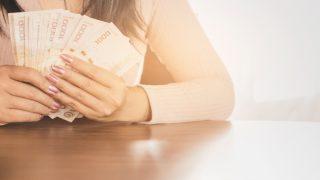 潜在意識でお金をすぐ手に入れるアファメーションのやり方と体験談