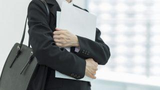 大殺界で転職する時の注意点とチャンスを掴む方法