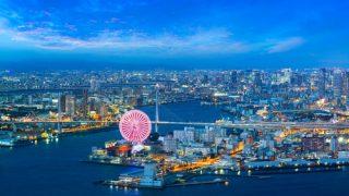 恐ろしい程当たる占い師!大阪の天王寺や梅田で有名な霊感占い師はコレ!