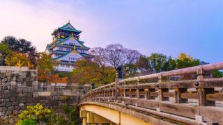 絶対に行ってはいけない大阪の心霊スポット【閲覧注意】