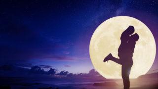 月が綺麗ですねと言う男女の心理とは?類語&返事も数種類まとめて紹介