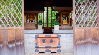 オンライン参拝!オンラインで神社に参拝できるリモート参拝できる神社まとめ【ご祈祷をライブ配信も!】