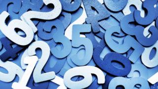 縁起のいい数字と実は縁起の悪い数字!3590や358や753など話題のナンバーを徹底解説