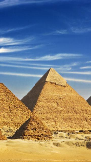 運気が上がるピラミッドの待ち受け画像