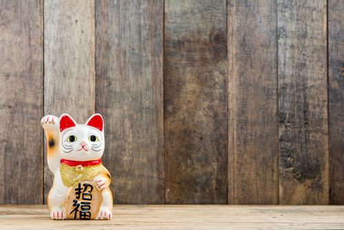 開運招き猫のアイコン画像