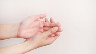 手のひらがかゆいのは何かの前兆(予兆)?!手のひらにまつわるジンクス【左右の手のひらを徹底分析】
