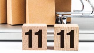 エンジェルナンバー1111とツインレイの密接な関係とは?ツインレイの覚醒の前兆などのスピリチュアルメッセージ