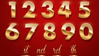 数字の13・15・24・25・32の待ち受け画像!2021年のラッキーナンバーのスマホ用待ち受け画像