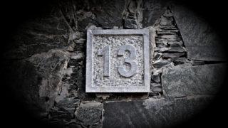 数字の待ち受け画像13を幸運・恋愛運・金運・仕事運アップなど効果が強いもの別に紹介【無料】