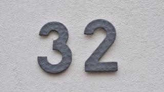 数字の待ち受け画像32を幸運・恋愛運・金運・仕事運アップなど効果が強いもの別に紹介【無料】