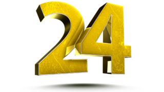 数字の待ち受け画像24を幸運・恋愛運・金運・仕事運アップなど効果が強いもの別に紹介【無料】