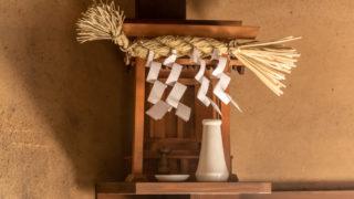 神社のお札の種類は3つ!神宮大麻・氏神神社・崇敬神社のお札の違いとは?
