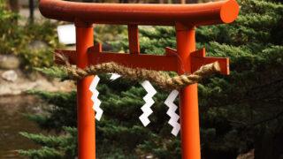 日本の神様ランク 日本の神で最強の最高位!神話での最高神、日本で一番偉い神様は?
