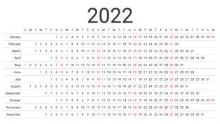 不成就日2022年版!不成就日の意味と2022年はいつなのか?不成就日にしてはいけないことも完全紹介!